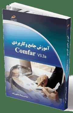 book mockup 08 hlca hlu 660x1024 2 home